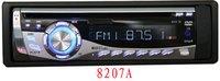 Car Dvd Player With Usb Sd Radio Fm Am