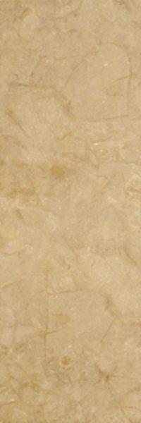 Ohio Beige Wall Tiles