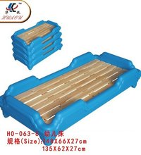 Baby Bed Series