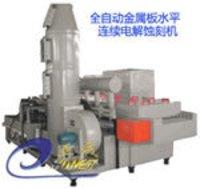 Electroetching Machine