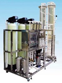 Ultra Pure Water Systems