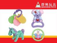 New Born Baby Toys