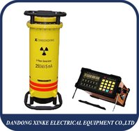 Xxg2005c Panoramic Portable Cone Target X-Ray Inspection Equipment