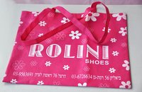 Nonwoven Shopping Bags