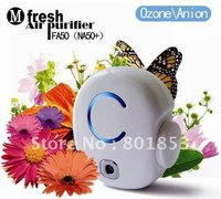 Home Ozonaotr Air Purifier