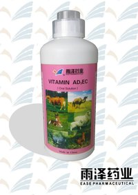 Vitamin AD3EC Oral Liquid