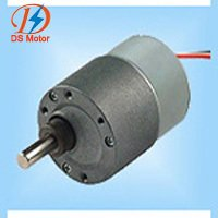 DS-BL37RS Brushless DC Geared Motor