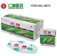 Pu Waterproof Adhesive Bandage