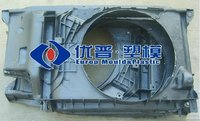 Gmt Front Panel Mould Injection Mould