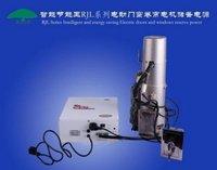 Shutter Door Motor(250w) Backup Power Supply Ups Control System