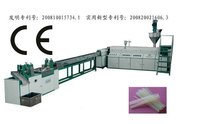 Invention Patent Sjb-90 Hot Melt Glue Stick Production Line