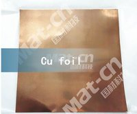 High Purity Copper Cu Foil For Evaporation Coating