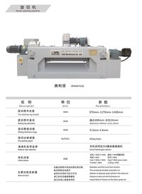 Plywood Wood Veneer Peeling Lathe Line Machine