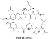 Ep/Usp Standard Apis Cas 59865-13-3 Cyclosporin A