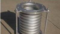 Stainless Steel Bellows Compensator