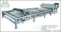 Split Type Sludge Concentrating Filter Dewatering Machine