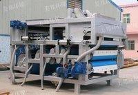 Belt Type Enrichment Filter Press Dewatering Machine