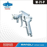W-71-P Pressure Feed Type Conventional General Purpose Air Gun