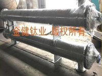Lndustrial Model Jijantilk921 Pure Titanium Heat Exchanger