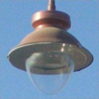 Street Light Luminaries