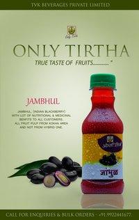 Indian Plum (Jamun) Juice