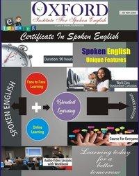 English Coaching Classes