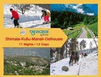 Shimla Kullu Manali 12 Day Tour Package