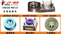 Air Cooler Blower Mould