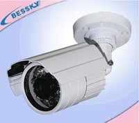 Waterproof CCTV IR Surveillance System Security Camera