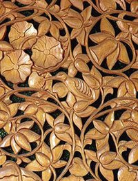 Solid Wood Curving Work Wall Hanging