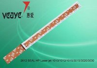 Toner Cartridge Seal 2612