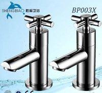 Pair Bath Faucet (BP003X)