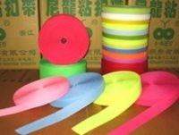 Garment Velcro Tapes