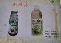 Xinchun Wild Honeysuckle Distillate