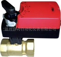 Damper Actuator With Ball Valve