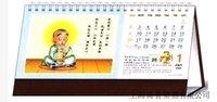 Desk Calendar Printing