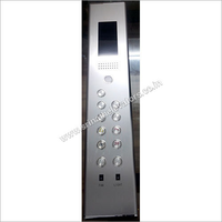 Lift Oprating Panel