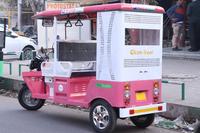 E- Cart