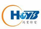 HUNAN HONGYE TRANSFORMER COM,.LTD