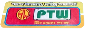 PROBODH PLASTO INDUSTRIES PVT. LTD.