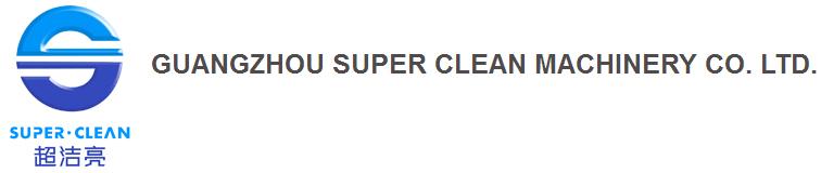 GUANGZHOU SUPER CLEAN MACHINERY CO. LTD.