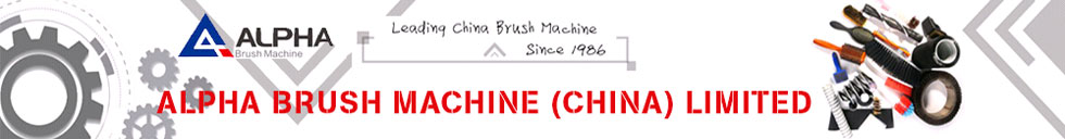 ALPHA BRUSH MACHINE (CHINA) LIMITED