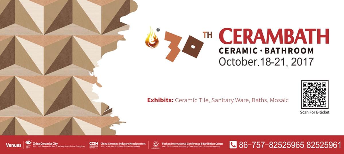 30th China International Ceramic & Bathroom Fair