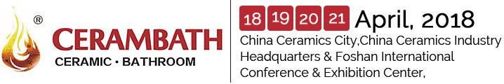 31st China International Ceramic and Bathroom Fair