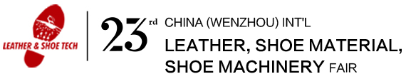 Int'l Leather, Shoe Material & Shoe Machinery Fair