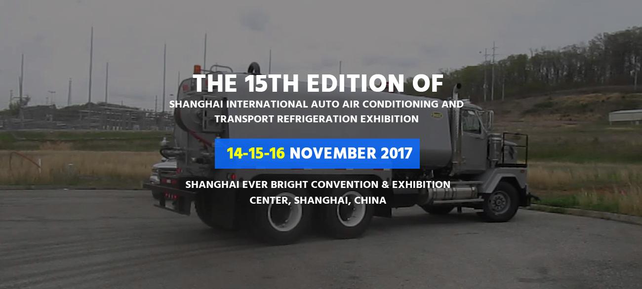 CIAAR 2017 Exhibition