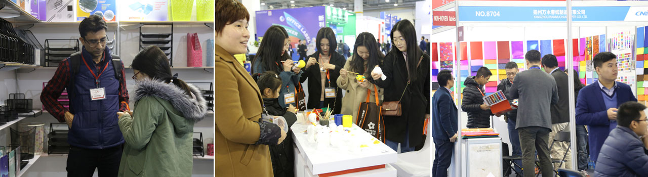 China International Stationery & Gifts Exposition