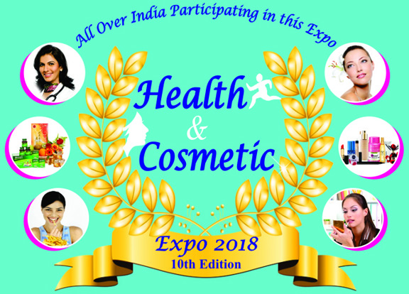 Health & Cosmetic Expo 2018