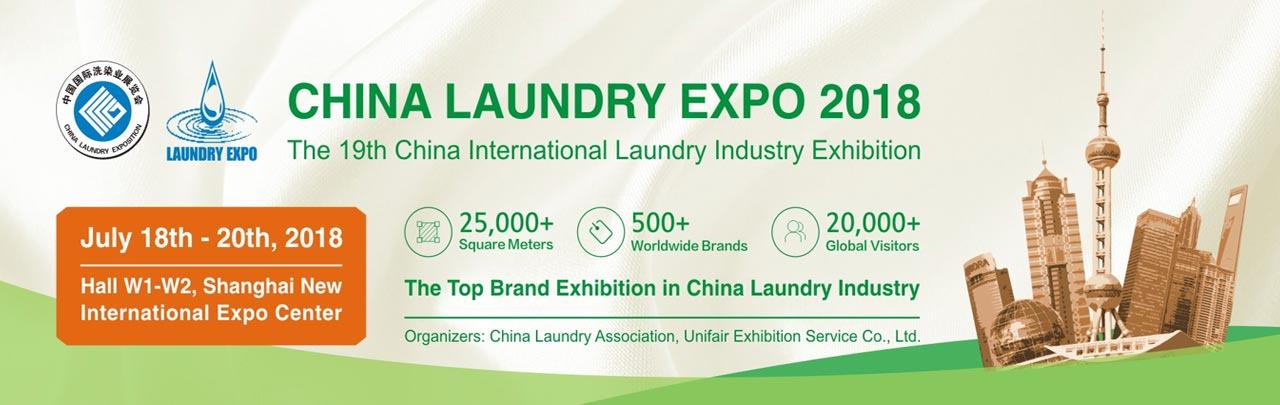 China Laundry Expo 2018
