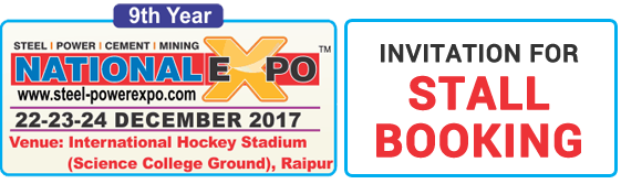 National Expo 2017